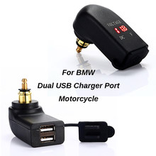 Motor Power Adaptor Charger USB Ganda Soket Pemantik Rokok untuk BMW R1250GS F850GS F800GS F650GS F700GS R1200GS R1200RT(China)
