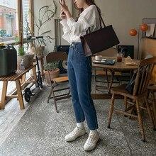 Primavera e outono calças de brim de perna reta de alta cor sólida casual feminina