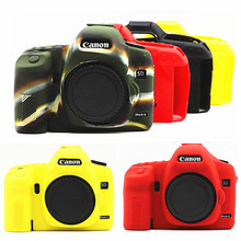 실리콘 갑옷 스킨 케이스 바디 커버 보호대 캐논 EOS 5D 마크 II 2 5DII 5D2 바디 DSLR 디지털 카메라 전용