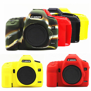 Image 1 - Silicone Armor Skin Case Body Cover Protector for Canon EOS 5D Mark II 2 5DII 5D2 Body DSLR Digital Camera ONLY