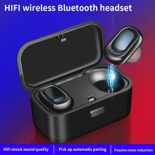 TWS L1 QS1 Dual V5.0 Wireless Earphones Bluetooth 3D Stereo Sound Earbuds with Microphone and Charging box