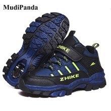 Mudipanda/зимняя детская Баскетбольная обувь для мальчиков;