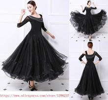 robes de danse qualité