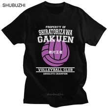 T-Shirt Absolute-Volleyball Urban-Property Japan Manga Short-Sleeve Cotton Tee for Men