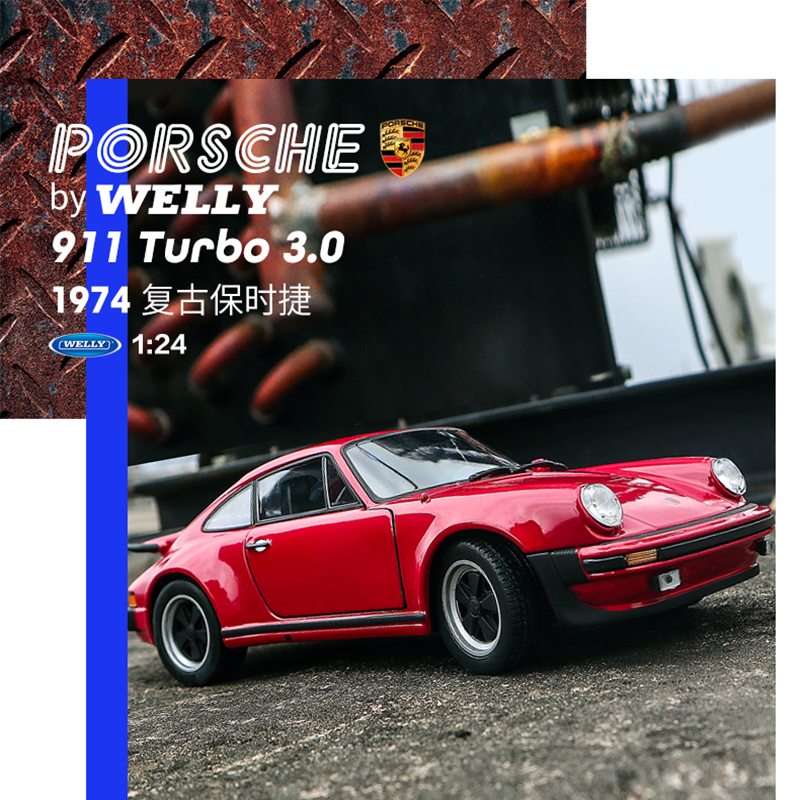 Welly 1:24  Porsche 911 Turbo 3.0 Car  Alloy Car Model Simulation Car Decoration Collection Gift Toy Die Casting Model Boy Toy