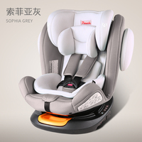 safety seat child car seat baby baby rotating steam seat 0 12 year car sit baby infant car seat