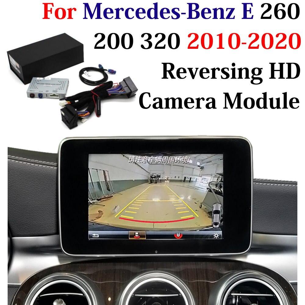 Автомобильный адаптер камеры заднего вида цифровой декодер для Mercedes Benz E Class 2010 ~ 2020 Авто оригинальный экран обновленная система парковки
