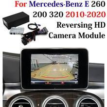 Hd Передняя камера заднего вида для парковки mercedes benz e