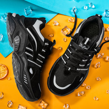 Men Fashion Casual Shoes 2020 Trending Mens Breathable Walki
