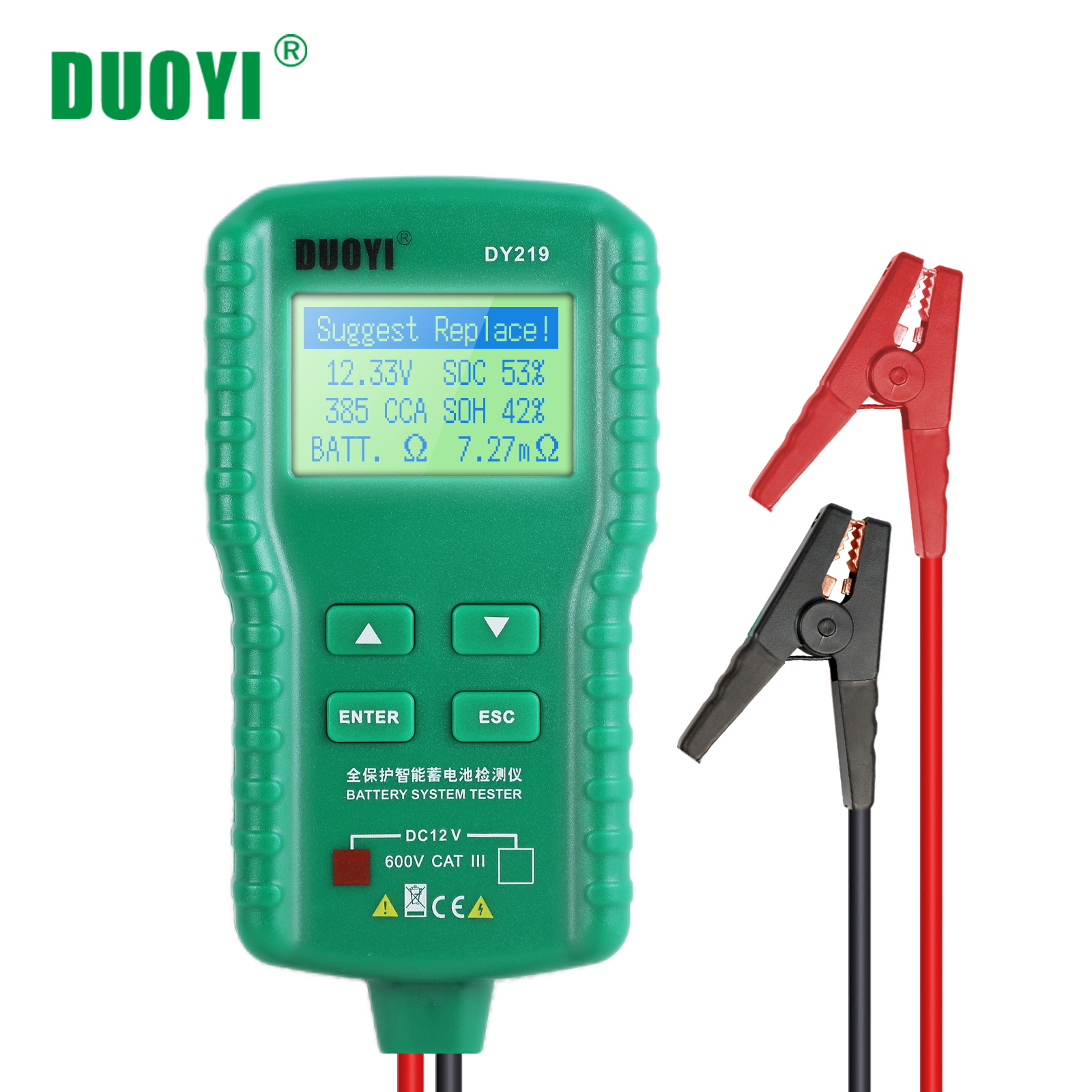 Resistance and CCA Value for Car KKmoon Digital 12V Car Battery Tester with AH//CCA Mode Motorcycle Boat Automotive Battery Load Tester and Analyzer of Battery Life Percentage,Voltage