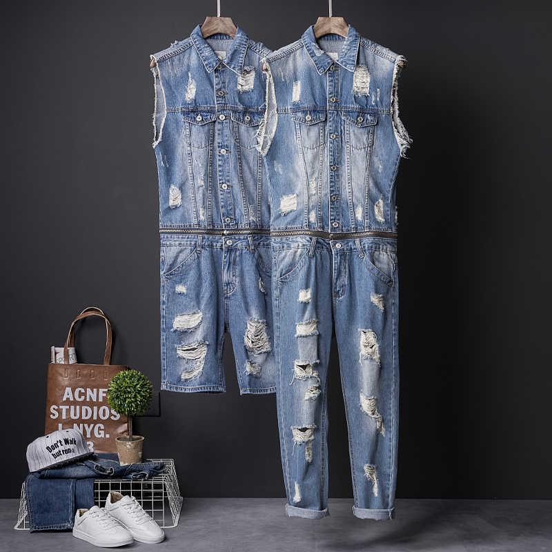 Цельный комбинезон для мужчин, джинсовые комбинезоны без рукавов, повседневные мужские рваные джинсы на молнии, брюки ковбои, большие размеры