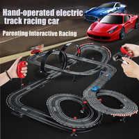 Электрическая машинка с двойным разъемом для трека, набор автомобильных поездов, автоматическая цепь, Радиоуправляемая машинка, гоночный т...