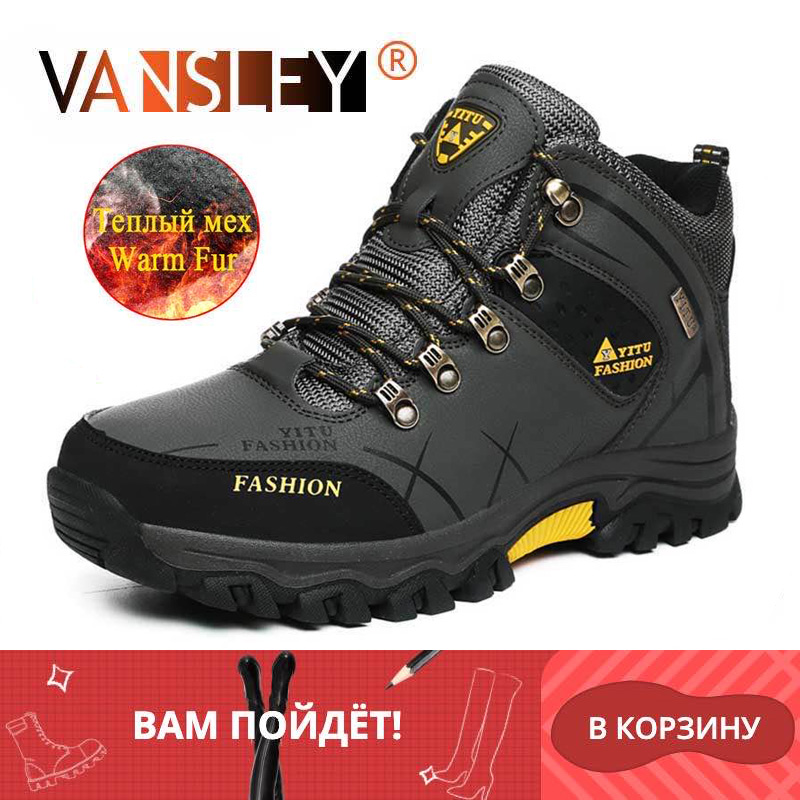 Brand Men Winter Snow Boots Plush Warm Men Snow Boots High Quality Waterproof Leather Sneakers Outdoor Male Hiking Boots 39 47-in Snow Boots from Shoes