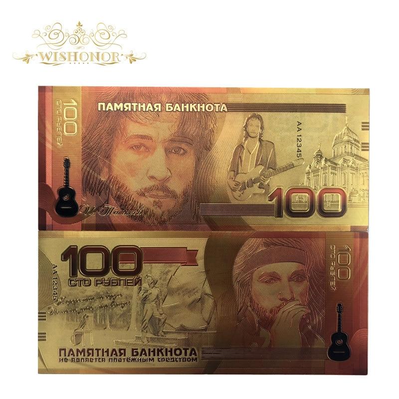 1 шт. 2021 новый стиль Королевский ремешок цвета России золотые банкноты 100 рубля банкноты в подарок