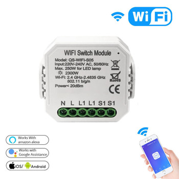 QS-WIFI-S05 Tuya Wifi Meter Switch Module Concealed Wireless Relay Switch Consumption Measurement For Google Home Amazo image