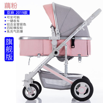 High landscape baby stroller can sit reclining light portable folding two-way four-wheel shock absorber newborn baby stroller