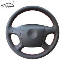 Steering wheel cover for Old Skoda Octavia 2005-2009 Fabia 2005-2010/Custom made Steering wheel braid