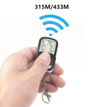 Niebieskie światło 433 92MHZ kopiowanie pilota Metal Clone piloty automatyczne kopiowanie duplikator do gadżetów samochód garaż w domu drzwi tanie tanio HCQWBING Elektryczne Drzwi Zautomatyzowane zasłony Przełącznik 433 mhz