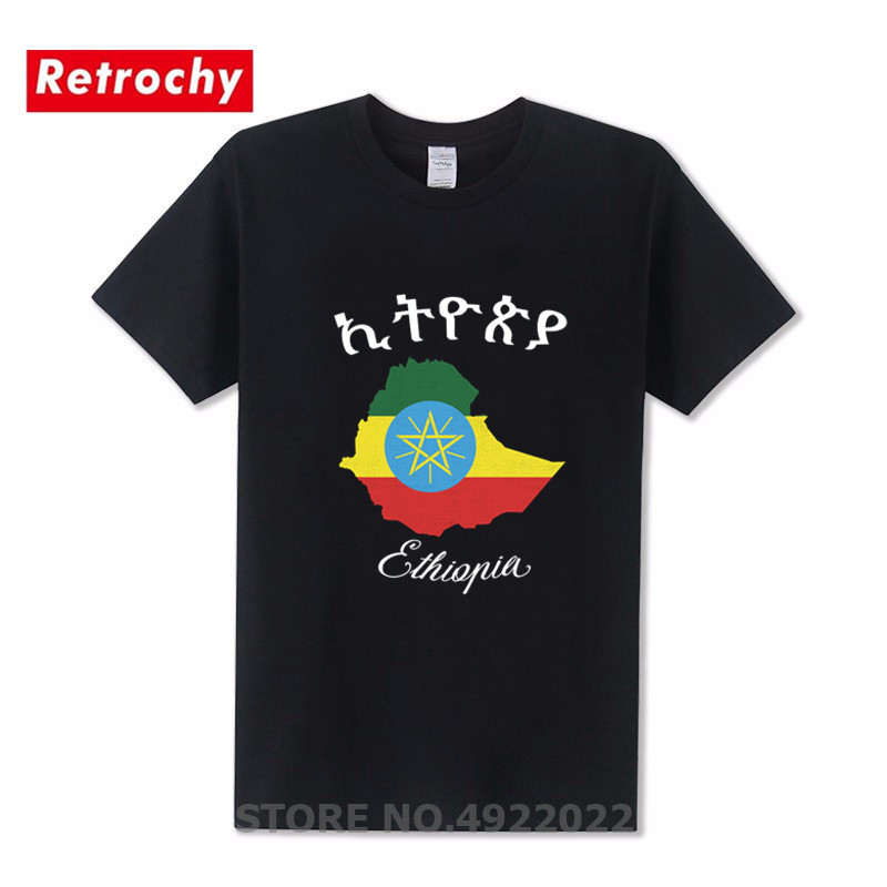 Toddler Baby Girl Ethiopia Map On Ethiopia Flag Funny Short Sleeve Cotton T Shirts Basic Tops Tee Clothes