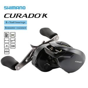 Image 1 - 시마노 CURADO K 로우 프로파일 낚시 릴 201/200HG/201HG 200XG/201XG 기어비 6.2:1/7.4:1/8.5:1 6 + 1BB 미끼 주조 릴