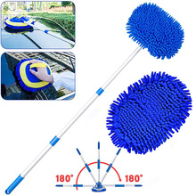 NEW 2021 Upgrade 2 in 1 Three section Telescoping Long Handle Car Wash Brush Mop Thick Chenille Microfiber Broom Cleaning Tool