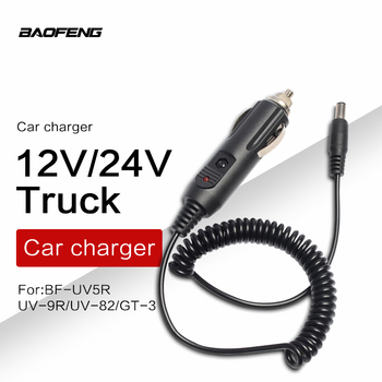 Baofeng Walkie Talkie Universal Changeable Match Eliminate Chargers Accessory Car Charger for UV-5R TG-UV2 TH-UVF1