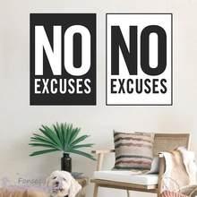 Bahane yok İlham Fitness Poster Nordic mektup tuval boyama Modern ev dekor duvar sanatı modüler resim spor salonu için