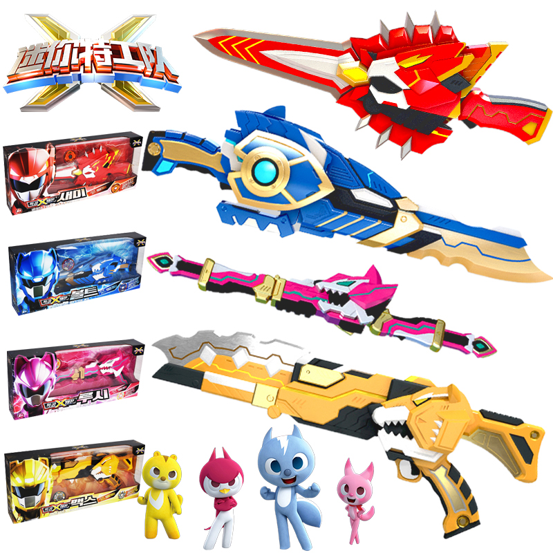 Miniforce Action Figure&Transformed Toys Mini Force X Ranger Weapon Transweapon Bolt-Gun/Sword/Bow/Boomerang Toy Set For Kids