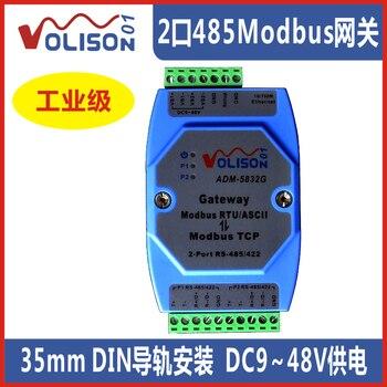 Professional Modbus Gateway Industrial Grade 2 RS485 / 422 Modbus RTU to Modbus TCP