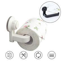 Новейший модный кухонный ролик держатель бумажное туалетное полотенце Дырокол бесплатно настенное крепление всасывание Горячая чашка крюк