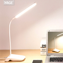 YAGE Gooseneck اللاسلكية الجدول مصباح القراءة ضوء USB كليب 22 Led لمبة مكتب اللمس مصباح دراسة يعتم مكتب ضوء فليكسو مصابيح الجدول