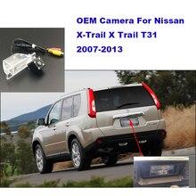 Yessun HD CCD камера ночного видения заднего вида для Nissan X-Trail 2010 для nissa X Trail 2010 T31 2007-2013