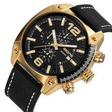 SKONE Men Fashion Casual Sports Watches Mens Quartz Date Clock Man Leather Strap Army Military Wrist Watch Relogio MasculinO стоимость
