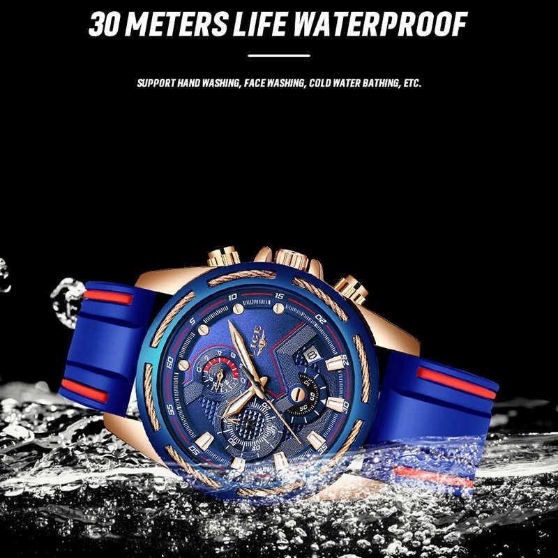 腕時計メンズ 2019 トップブランドの高級 LIGE ファッションビジネスクォーツ男性腕時計ミリタリー防水 Sprot 腕時計レロジオ Masculino