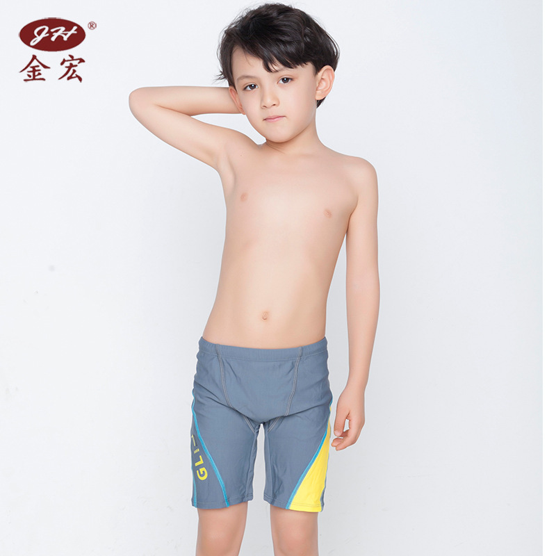 JH BOY'S Swimming Trunks New Style Children Hot Springs Swimming Trunks Children Short Swimming Trunks Cute