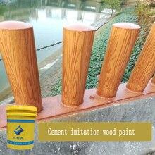 Металл Имитация дерева краска, вода художественная краска, цементные стены имитация дерева эффект, оцинкованная труба в дерево