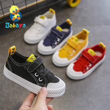 kids shoes breathable boys sneakers girls casual sport