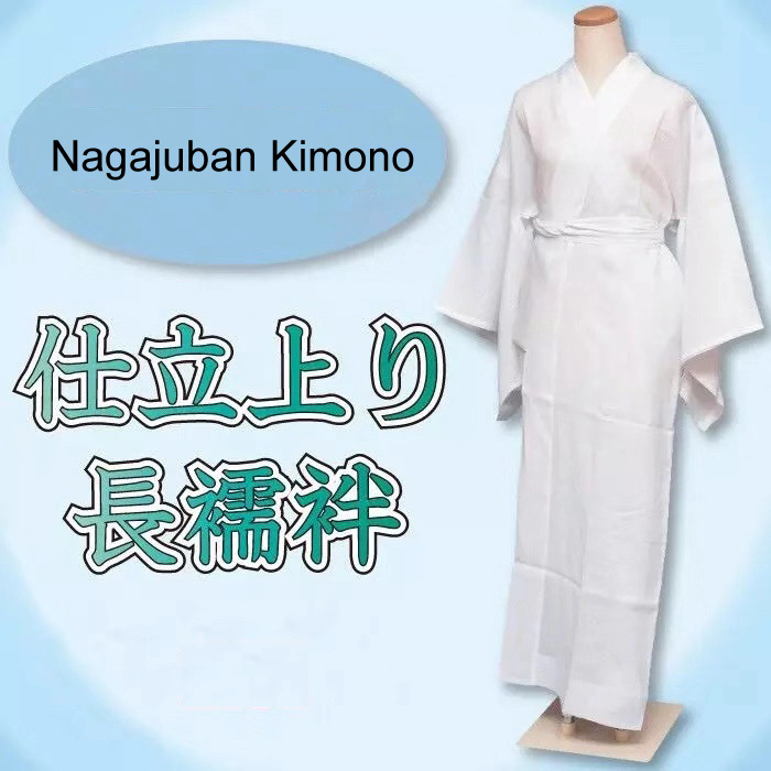 Innder Wear Long Kimono Robe For Men Women Traditional Japanese Costumes Yukata Home Wear Pajamas Nagajuban Underwear Breathable