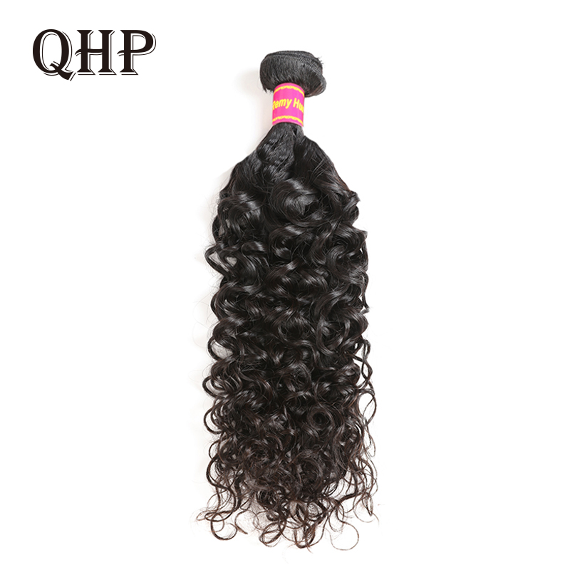 Brazilian Water Wave Hair Extension 12