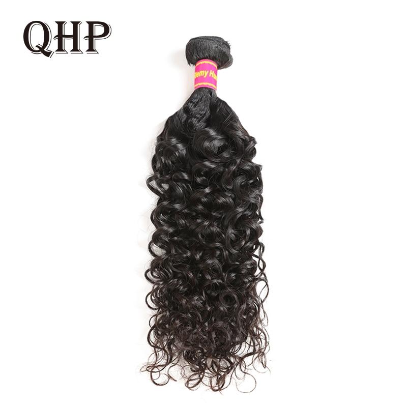Brazilian Water Wave Hair Extension 12