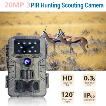 Outdoo Trail Camera 20MP 1080P HD Game Camera Waterproof Wildlife Scouting Hunting Cam with 120 Wide Angle  and Night Vision hc 800a 12mp 1080p infrared digital trail camera 120 degree wide angle night vision hunting camera wildlife scouting device