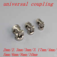 1pc 2mm 2.3mm 3mm 3.17mm 4mm 5mm 6mm 8mm 10mm Boat Metal Cardan Joint Gimbal Couplings Universal Joint Connector with screw