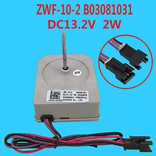 Для Hisense Ronshen вентилятор для холодильника Замена ZWF-10-2 B03081031 постоянный ток, электродвигатель вентилятора Холодильный двигатель