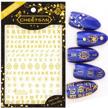 Newest TSC-160  alphabet nail letter stick 3d art sticker decal stamping export japan designs rhinestones decorations