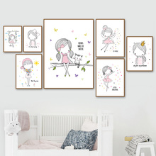 Flower Butterfly Cute Cat Girl Cartoon Nordic Posters And Prints Wall Art Canvas Painting Pictures For Baby Kids Room Decor