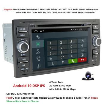 Android 10 автомобильный DVD GPS для FORD FOCUS C-MAX автомобильный dvd-плеер 7 IPS сенсорный экран 2Din Автомобильный GPS навигатор RDS USB OBD DVR 1024*600