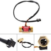 цена на Flow Sensor G1/2'' Water Flow Hall Sensor Switch 1-25L/min Flow Meter Flowmeter 94PC