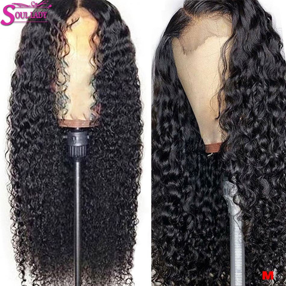 Soul Lady Curly 13x6 Lace Front Human Hair Wigs 150% Natural Pre Plucked Wigs For Black Women Remy Malaysian Lace Frontal Wigs