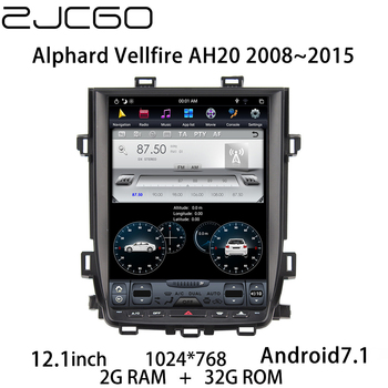 Car Multimedia Player Stereo GPS NAVI DVD Radio Navigation Android Screen for Toyota Alphard Vellfire AH20 2008~2015