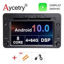RADIO Estéreo con GPS para coche, RADIO con navegador estéreo, DSP, 4 GB 64 GB, Android 10, DVD, para Alfa Romeo Spider, Alfa Romeo 159, Brera 159, Sportwagon